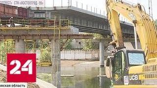 Мост через реку Нара в Серпухове откроют на год раньше срока - Россия 24