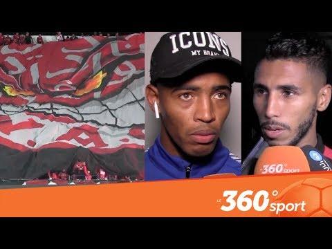 العرب اليوم - شاهد: كواليس مباراة الوداد البيضاوي وإتحاد طنجة