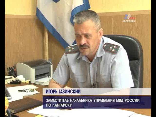Случаи неповиновения полицейским участились в Ангарске