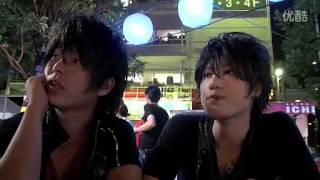 [Engsub] Japanese couple on a date