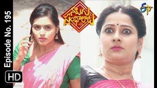 Naalugu Sthambalata| 11th September 2019 | Full Episode No 195 | ETV Telugu