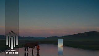 Pantha Du Prince - Mondholz - Jupiter's Delight (Remix after ÜberBach)