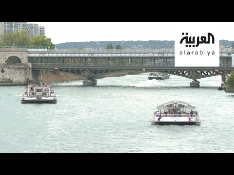 العرب اليوم - شاهد: فرنسا تطلق