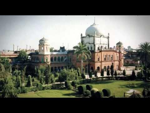 Darul Uloom Deoband Tarana - Hafiz Faizullah Bhayat