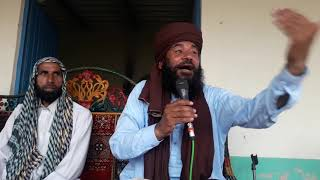 Riaz Hussain Taqvi Bayan - 免费在线视频最佳电影电视节目 - Viveos Net
