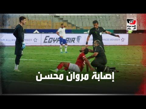 لحظة إصابة مروان محسن بمباراة سموحة والأهلي.. و«الشحات» يسانده قبل مغادرته ملعب برج العرب
