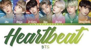 BTS (방탄소년단)   Heartbeat Easy Lyrics [Color Coded]