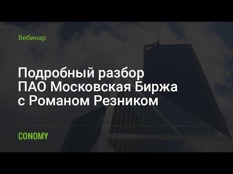Отзывы о бинарных опционах в россии