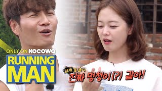 Rothy Sounds More Like Hwasa than Hwasa! So Min~ Why don't you give it a try? [Running Man Ep 461]