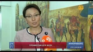 Рабочих кадров в Казахстане станет больше