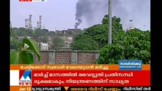 BPCL explosion at Cochin refinery ; one more dead| Manorama News