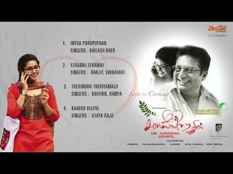Un Samayal Arayil | Ilayaraja Musical | PrakashRaj, Sneha