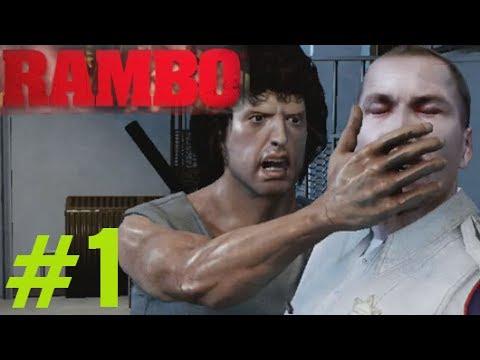 Rambo PC