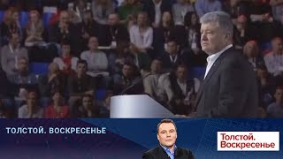 Президент Украины Петр Порошенко официально объявил о начале своей предвыборной кампании.