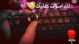 تحميل اغاني تصميم حرف Dتصميم جديد تصميم عراقي اغاني عراقيه حب ???? كرومات شاشه سوداء حب MP3