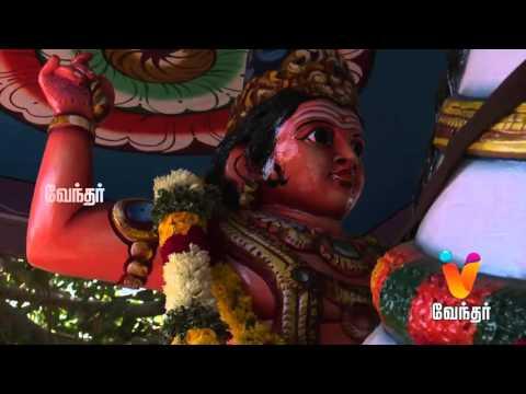 Moondravathu-Kan-Epi--414