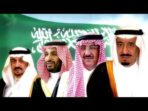 افتتاح منتدى الرياض  الاقتصادي  الدورة السابعة  2015