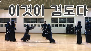 검도 받아치기 기술연습! 선 대등의 선