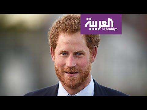 العرب اليوم - شاهد: هذا ما قاله هاري عن والدته ديانا بعد تخليه عن اللقب الملكي