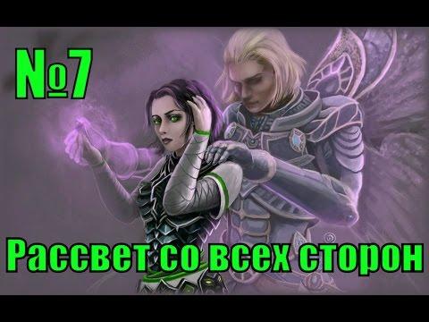 Дополнения герои 3 меча и магии