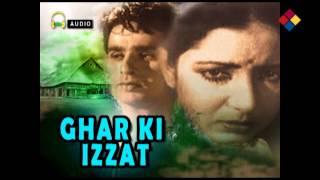Baag Me Koyaliya Yehi Gaye / Ghar Ki Izzat 1948 - YouTube