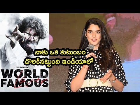 Izabelle Leite at World Famous Lover Movie Trailer Launch