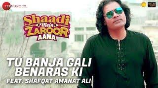 Tu Banja Gali Benaras Ki  Shafqat Amanat Ali