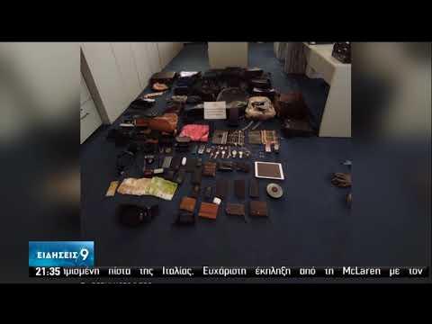 Βίντεο ντοκουμέντο – Ελαφροχέρηδες εν ώρα δράσης στο Ελ. Βενιζέλος | 05/09/20 | ΕΡΤ