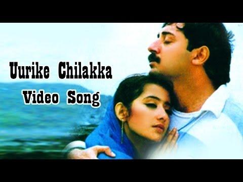 Bombay Movie