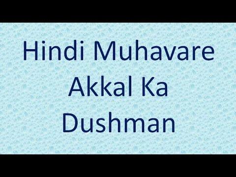 Hindi essay -Khelo ka Mahatva?
