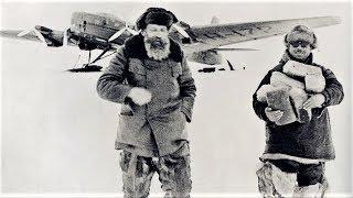 На Северном полюсе 1937 / At the North Pole