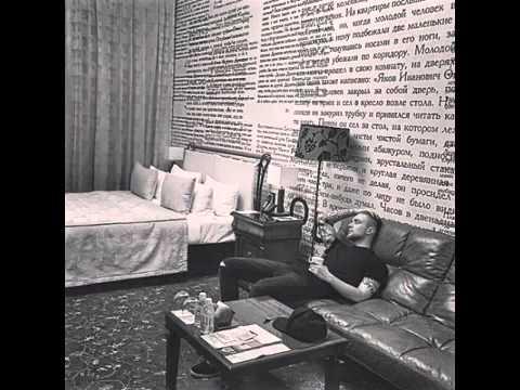 Егор Крид/KReeD- Тишина (2015)