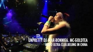 KOREA EDM DJ TAJO A.K.A BONNIE6 - BONNIE6- MODO ULTRA CLUB.BEIJING IN CHINA