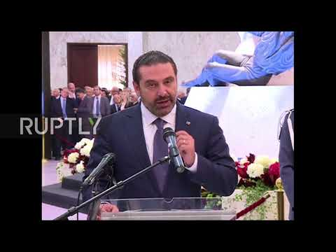 Lebanon: Former Lebanese PM Hariri agrees to delay resignation