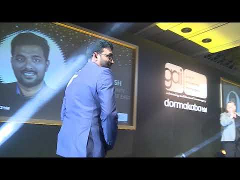 GAI Education Awards 2018