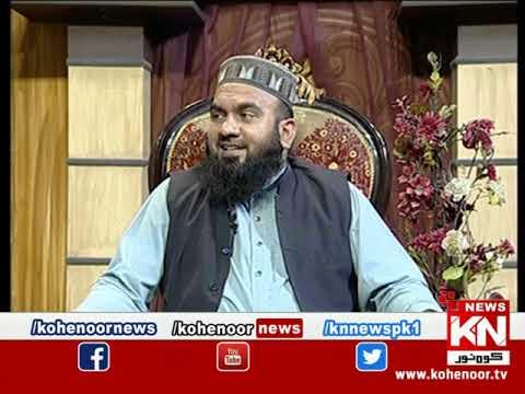 Istakhara 27 July 2021 | Kohenoor News Pakistan