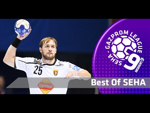 Best of SEHA: Long distance shots