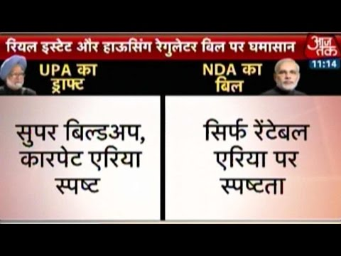 Difference between UPA & NDA's Real Estate Bill