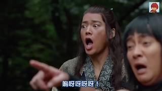 【日本CM】au三太郎遇上拿著金斧銀斧的湖神有意外的反應 (中字)