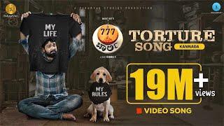 Torture Song (Kannada) - 777 Charlie   Rakshit Shetty   Kiranraj K   Nobin Paul   Paramvah Studios
