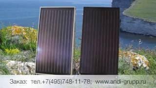 Солнечный коллектор «Сокол-Эффект-А» с алюминиевым абсорбером от компании ПК «АНДИ Групп» - видео