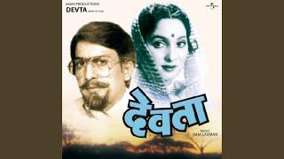 Khel Kunala Daivacha Kalala (Devta / Soundtrack Version)