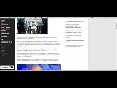 Как подтвердить дополнительный доход для ипотеки