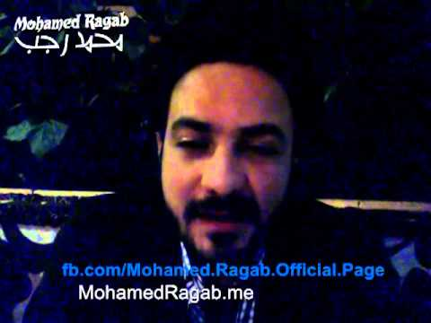 محمد رجب يعلن عن صفحته الرسمية