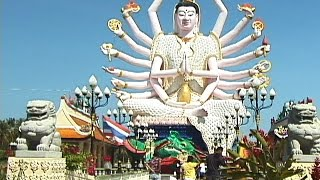 preview picture of video 'Temple Ko Samui.mov'