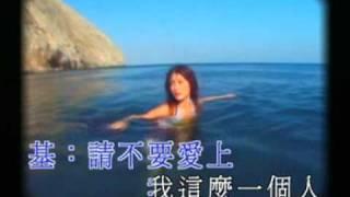 (KTV) 陳慧琳&鄭中基 都是你的錯(粵)