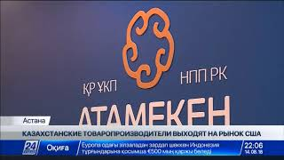Выпуск новостей 22:00 от 14.08.2018
