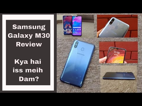 Samsung Galaxy M30 Review: Will it make an Impact?