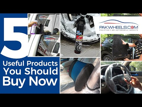 5 Useful Products You Should Buy Now | PakWheels