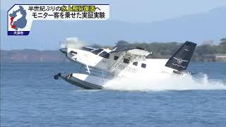 11月24日 びわ湖放送ニュース